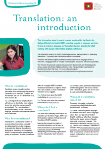 Translation- an introduction