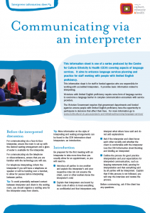 Communicating via an interpreter