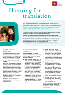 Planning for translation