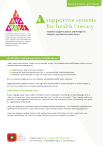 Supportive systems for health literacy