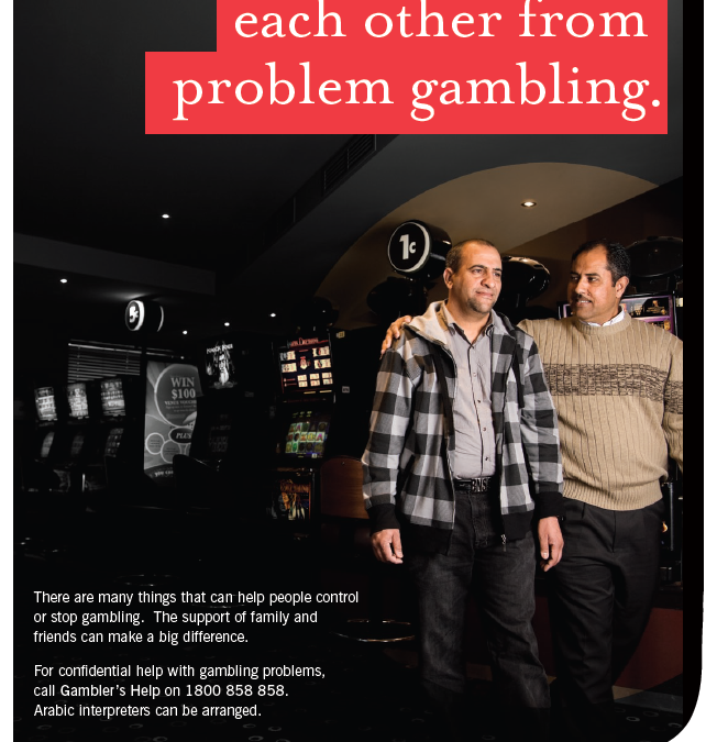 We can protect each other from problem gambling (poster)
